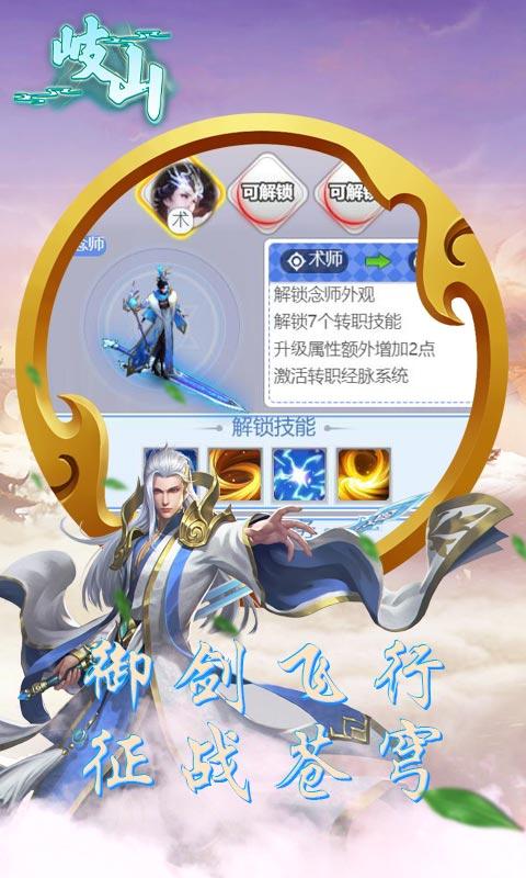 岐山GM(送千元卡)截图5