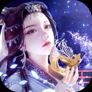 魔天记3D(公会折扣版)游戏图标