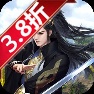 傲剑(指尖江湖)游戏图标