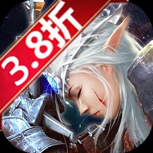 魔龙诀(天启战魂)游戏图标