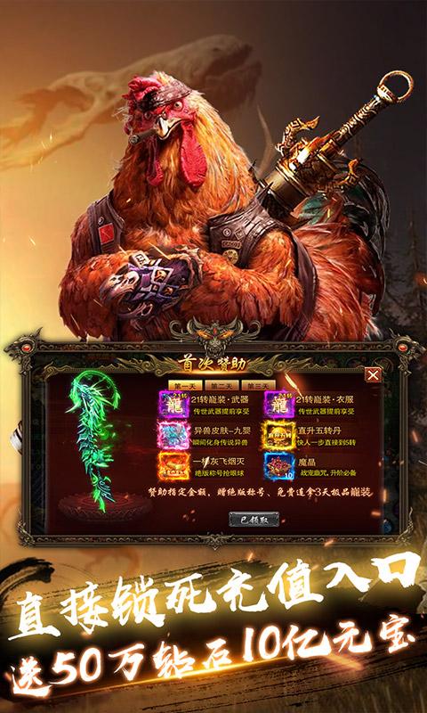 轩辕传说异兽录截图2