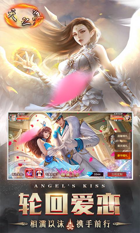 天之痕(魔幻骑士)(折扣)截图2