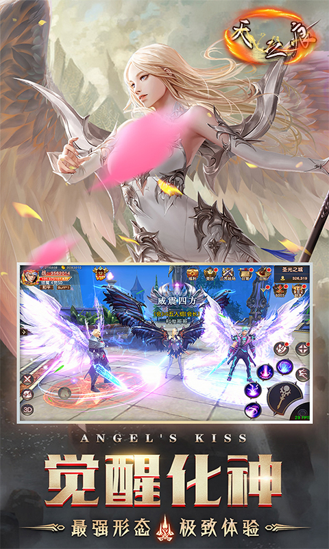 天之痕(魔幻骑士)(折扣)截图3