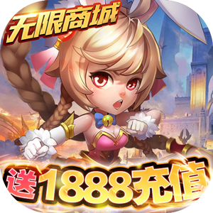 斗罗大陆神界传说2(GM无限商城版)游戏图标