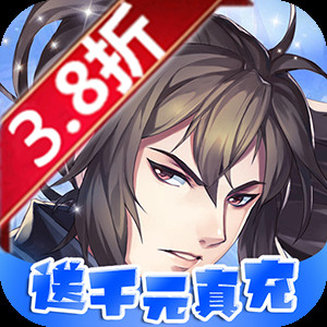 剑与火之歌(千元真充卡)(折扣)