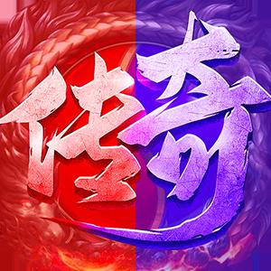 屠龙决战沙城(文字传奇)游戏图标