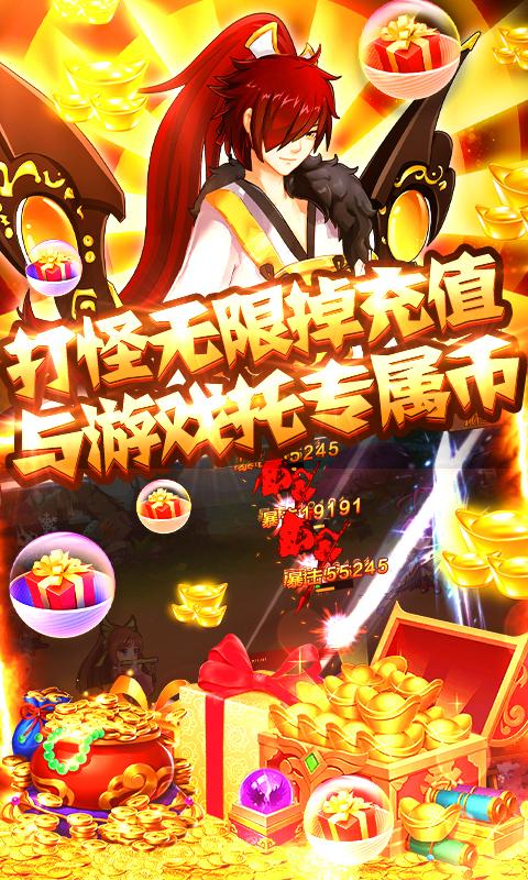 恋三国(无限版)截图5