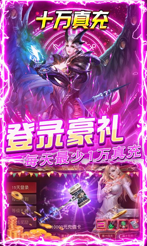 深渊幻影-GM刷充特权截图3