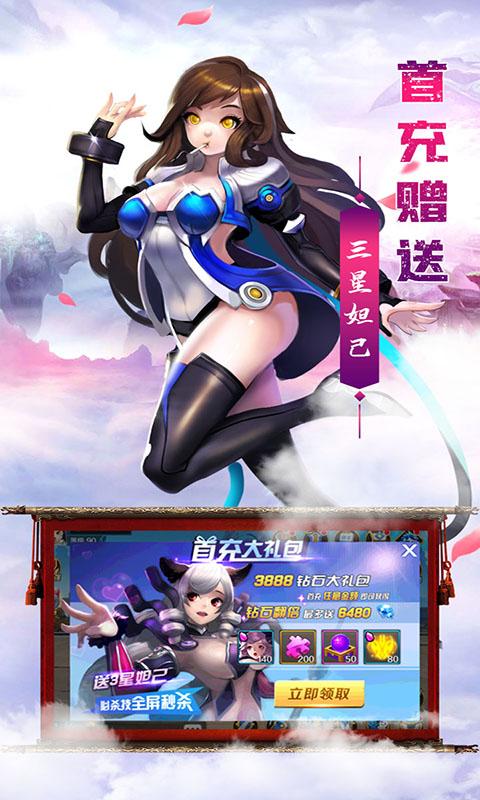 大话西游发布网新开手游九剑魔龙传(火爆版)