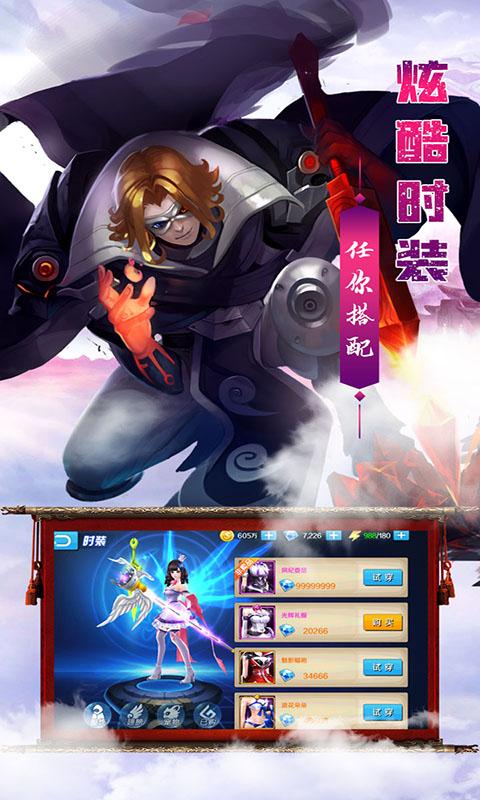 大话西游发布网九剑魔龙传(火爆版)历史累充