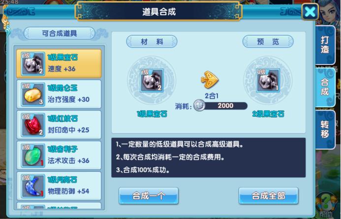 五岳乾坤(送GM千充)游戏攻略