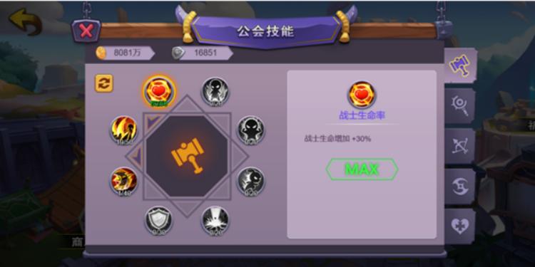 战火与荣耀(SSR英雄无限领)攻略-公会玩法