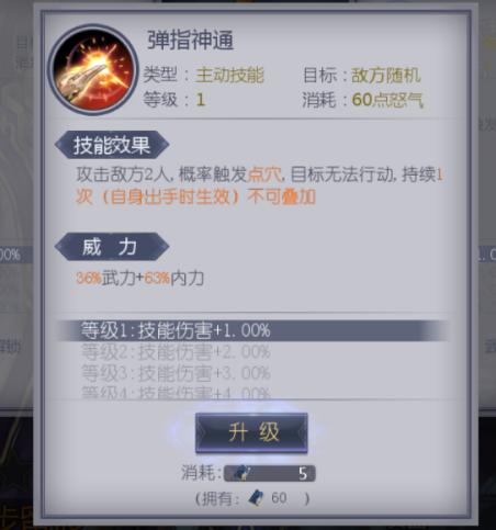 命运守护:战歌(无限体力)新手攻略