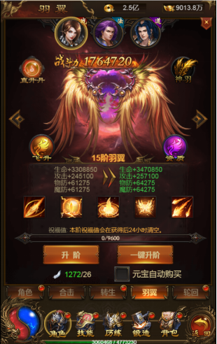 雄霸武神(GM高爆版)游戏攻略