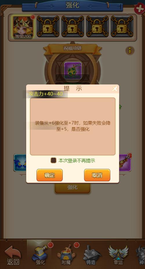 啪啪游侠(送万元真充)游戏攻略