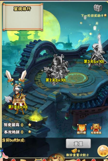龙战天下(0氪首选)冲级攻略