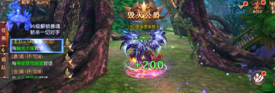 仙界幻世录(天之之吻)游戏攻略缩略图