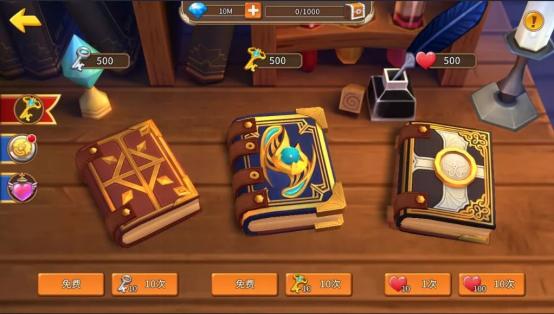 魔法学徒的一天 游戏攻略