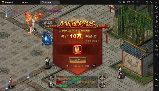 戒灵传说(送10W充值)游戏攻略