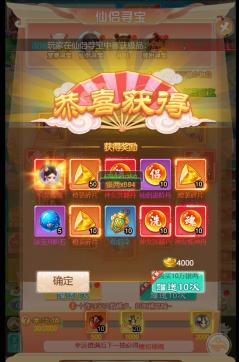 梦仙(梦回西游)游戏攻略