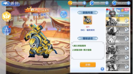 驭龙骑士团(GM指令送真充)游戏攻略
