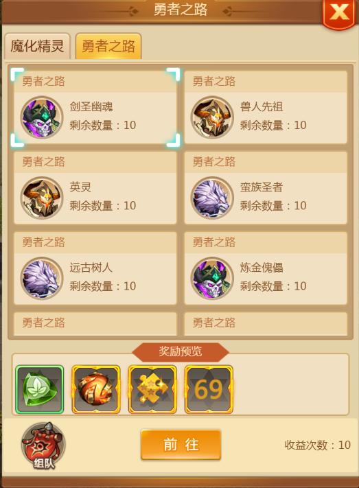 搜仙记(无限高爆真充)游戏攻略