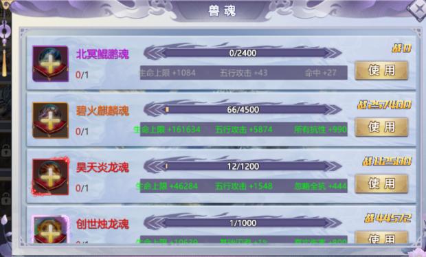 雪刀群侠传(万充GM指令)初级攻略